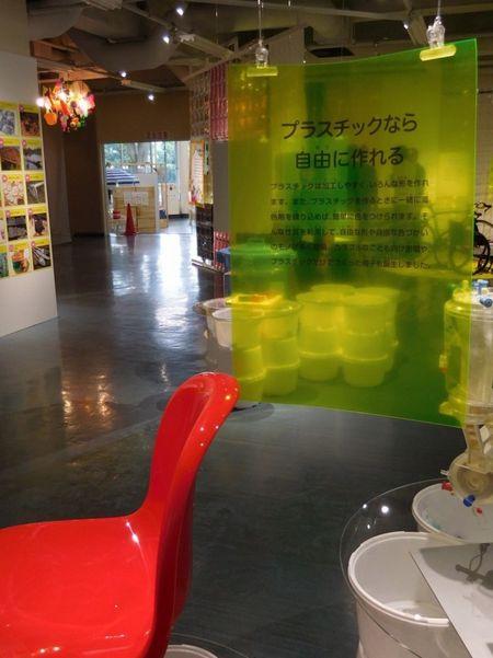 くらしの技術⇔50年『大展望展』02