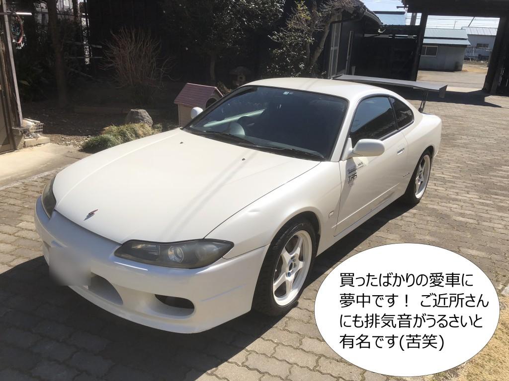 束田さんの車