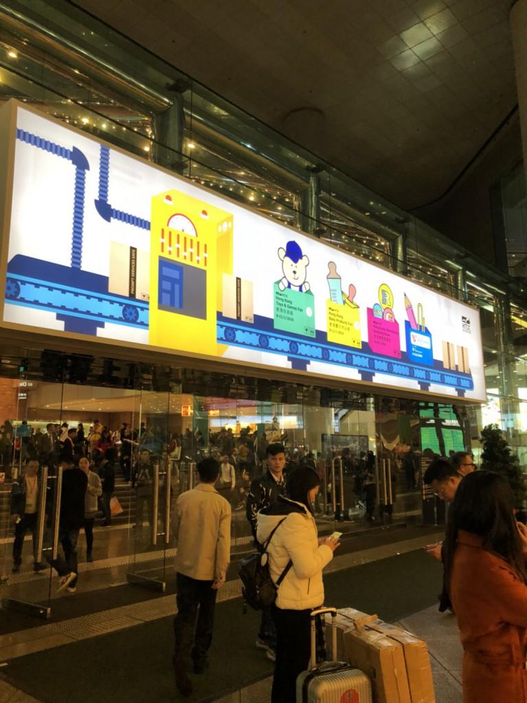 香港トイフェア_看板