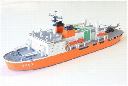 海上自衛隊砕氷艦AGB5003しらせ