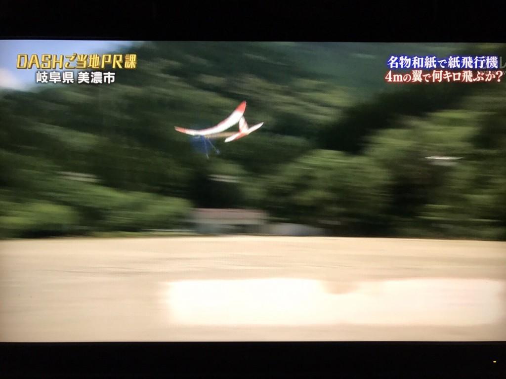 飛行テスト3