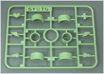 プラモデル技術を利用した指輪